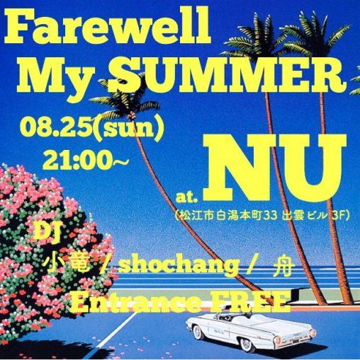 Farewell My SUMMER
