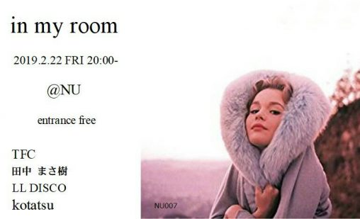 flyer190222