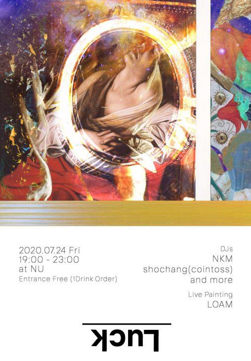 flyer200724