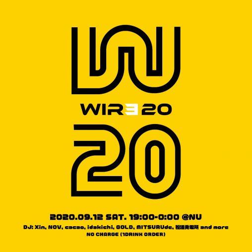 flyer200912