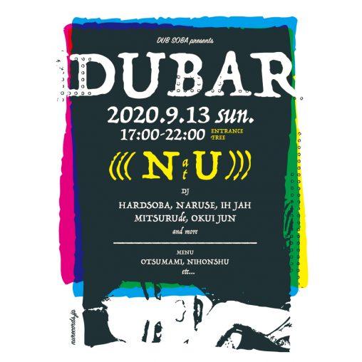 flyer200913
