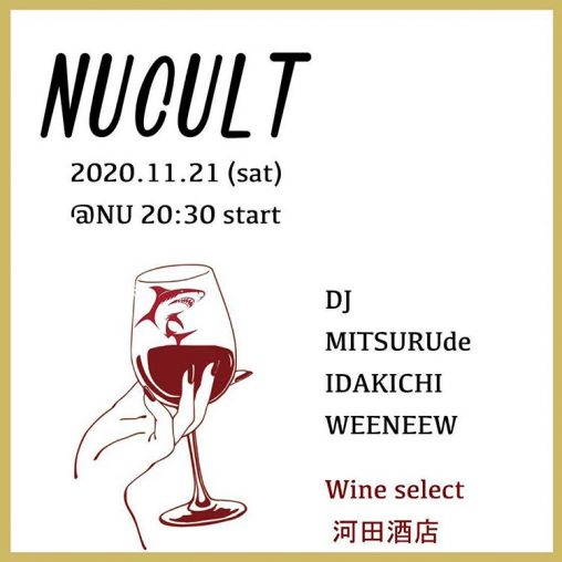 flyer201121