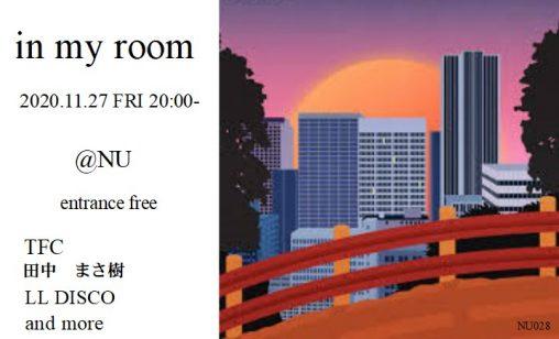 flyer201127