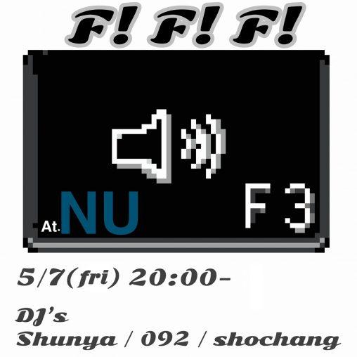 flyer210507