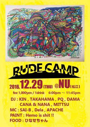 RUDE CAMP