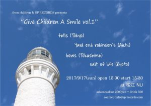 Give Children A Smile vol.1