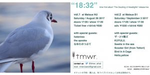 "18:32 ~tmwr first album ""the Dazzling of Headlights"" release live~ vol.1"