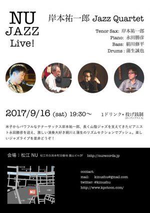 NU JAZZ Live!