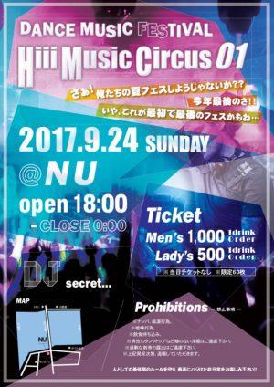 Hiii Music Cirsus 01